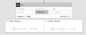 flow_nasted_step